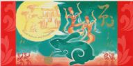 Christmas Island Presentation Pack PXM40 Chinese New Year (Year of the Rabbit) miniature sheet
